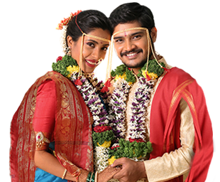 Largest Matrimony Service for all Marathi Bride & Grooms
